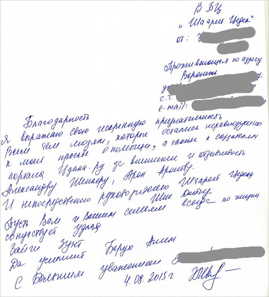 pismo-48000