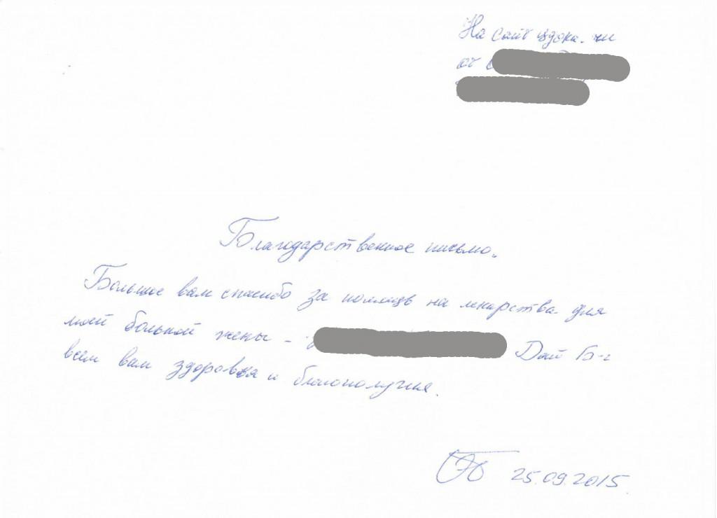 pismo-50000