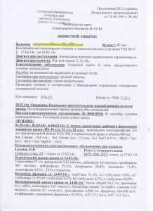 klinika-moscow