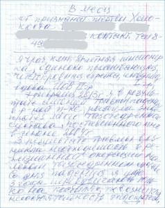 1934-pismo-1