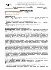 12-09-2-bolnitsa-1